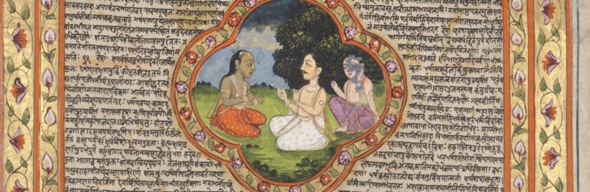 section of the Mahabharata scroll