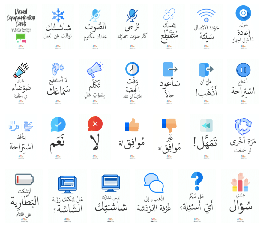 Visual communication cards in Arabic