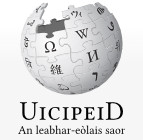 uicipeid.jpg